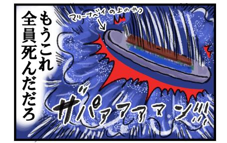 コナン紺青の拳25