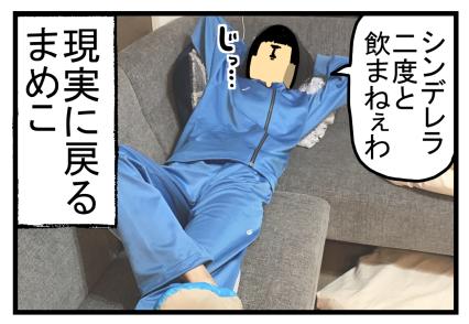 服レンタル1-19