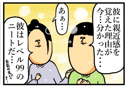 153-3