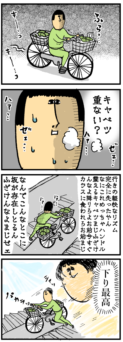 435-1
