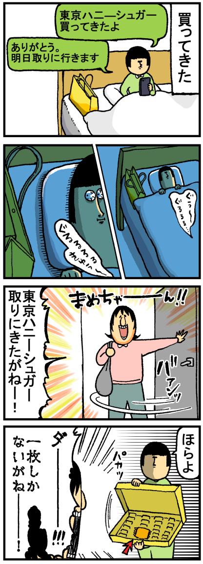 218-1