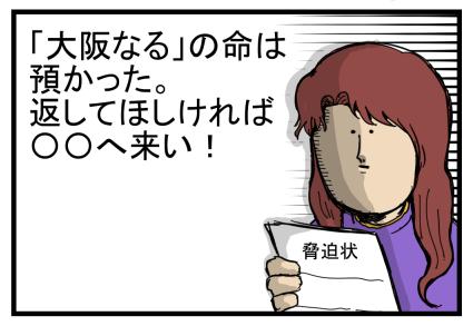 セーラームーンアニメ13