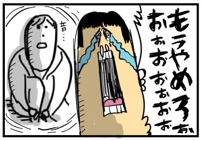 花のち晴れ感想9