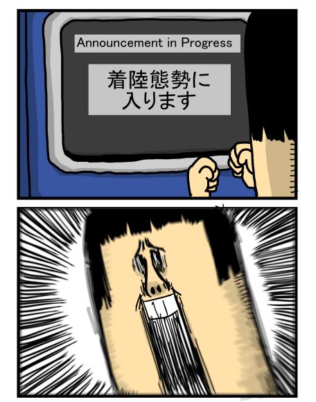 20190315(3)