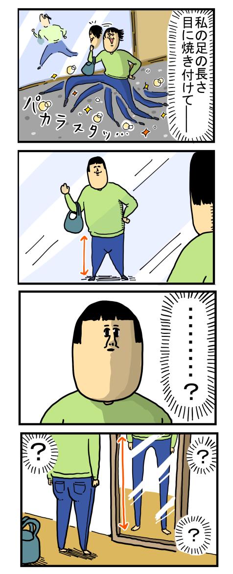 20190316(2)