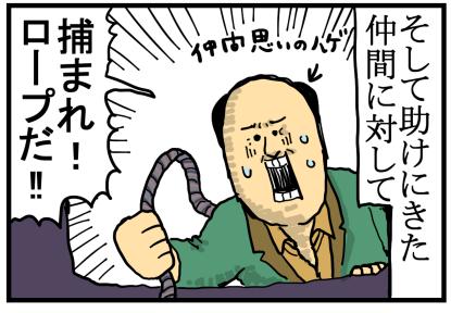 ジュラパきらいシリーズ8