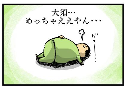 大須1-55