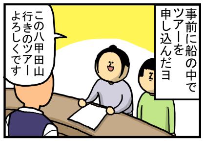青森①-12