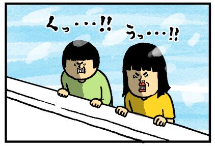 船最終日3