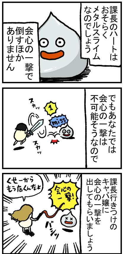 相談室1-(6)
