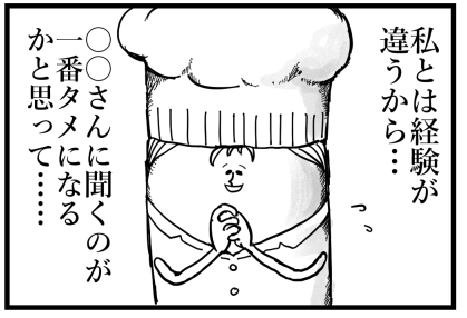 相談室1-(13)