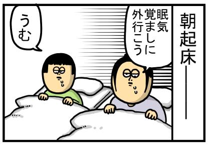 船の中④-1