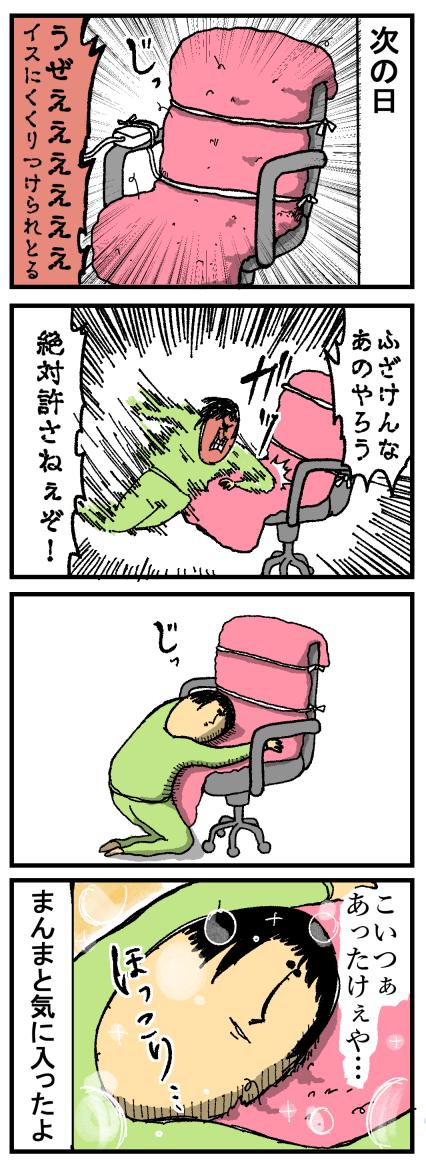 479-1