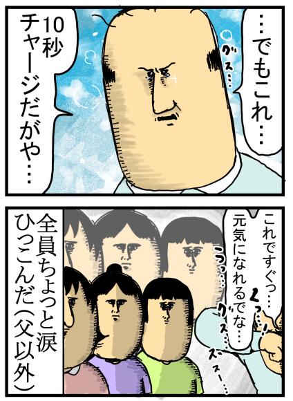 新68-2