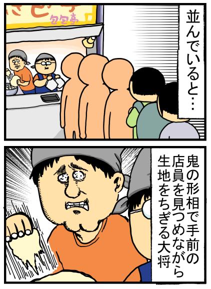 大須1-24