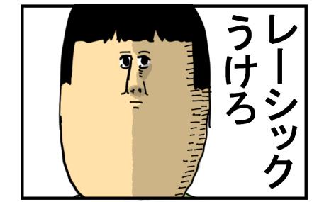 深キョン1-9