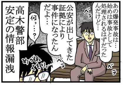 映画感想「コナンぜろしこ」2