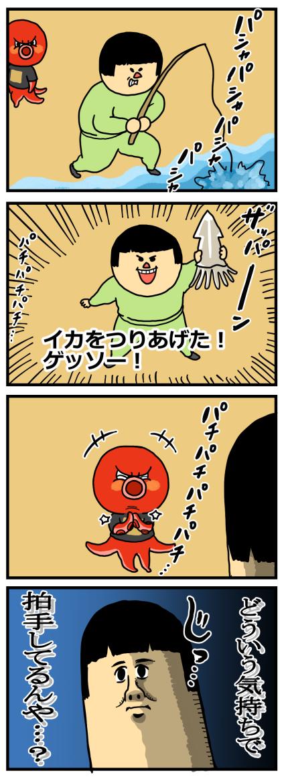 どうぶつの森9-1