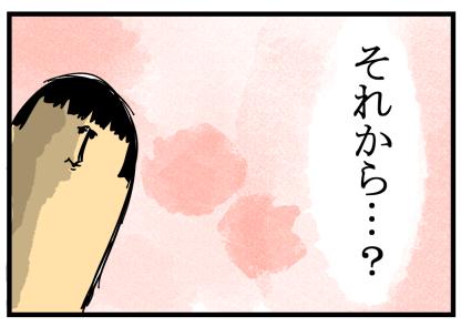 花晴れ23