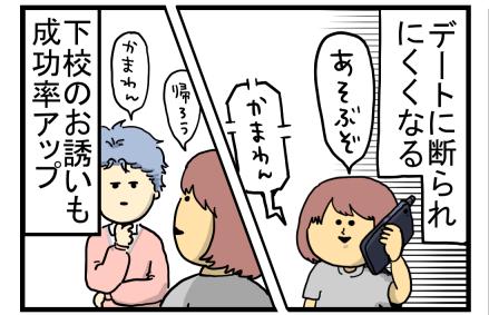 ときメモ1-10