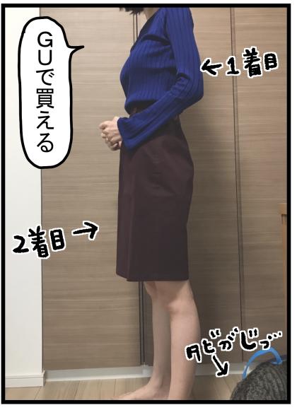 服レンタル1-12