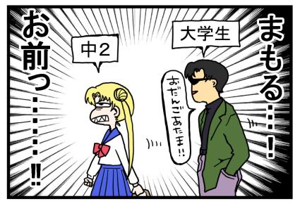 セーラームーンアニメ3