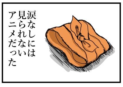 セーラームーンアニメ24