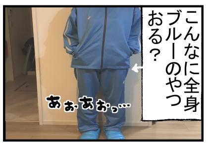 服レンタル1-3