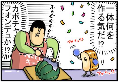 炭焼ジンギスカン・まめ吉(錦糸町/その他グルメ) |  …
