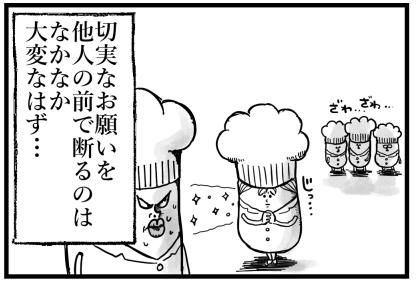 相談室1-(12)