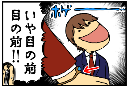 花のち晴れ感想2-8