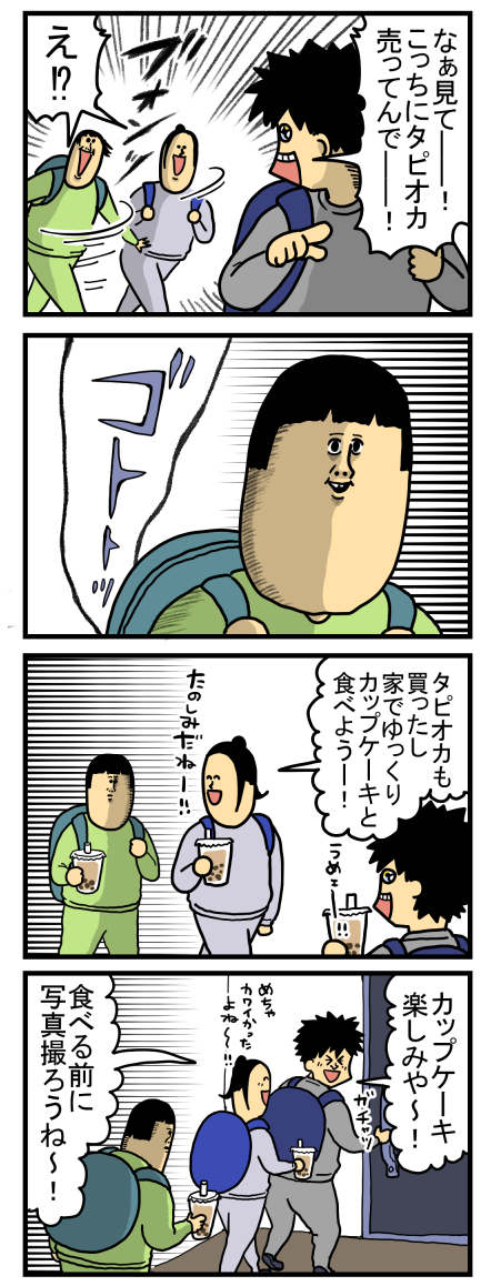 20190415-2