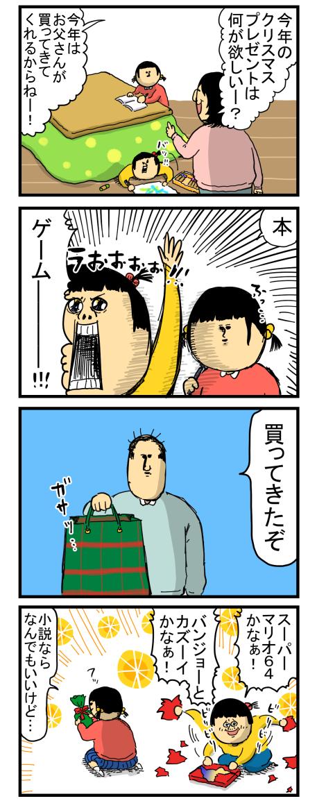 新196-1