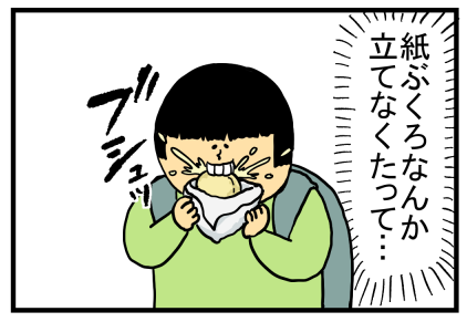 大須1-26