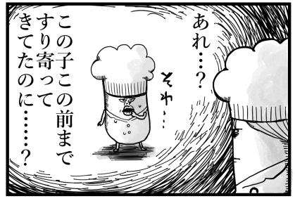 相談室1-(14)