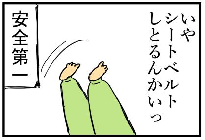 映画感想「コナンぜろしこ」20