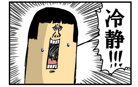 コナン紺青の拳26