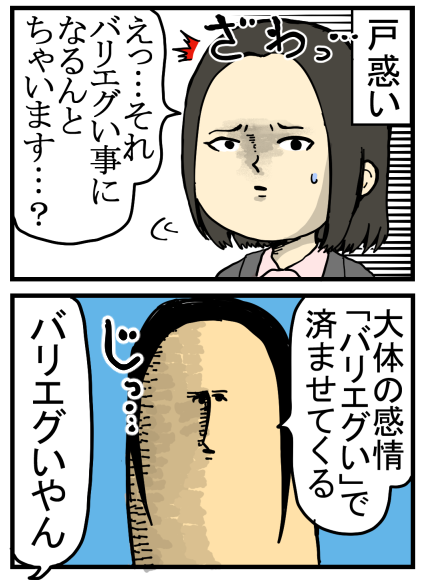 新62-2