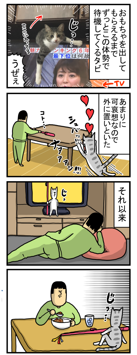 20190320(1)