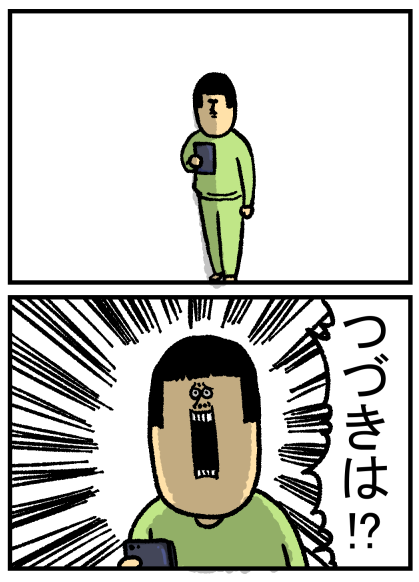 相談室1-(4)