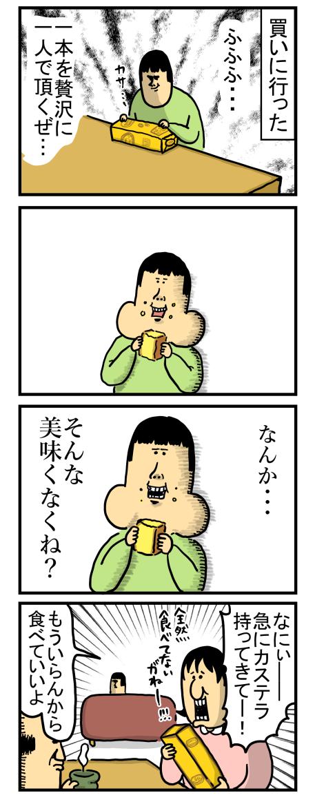 新157-2
