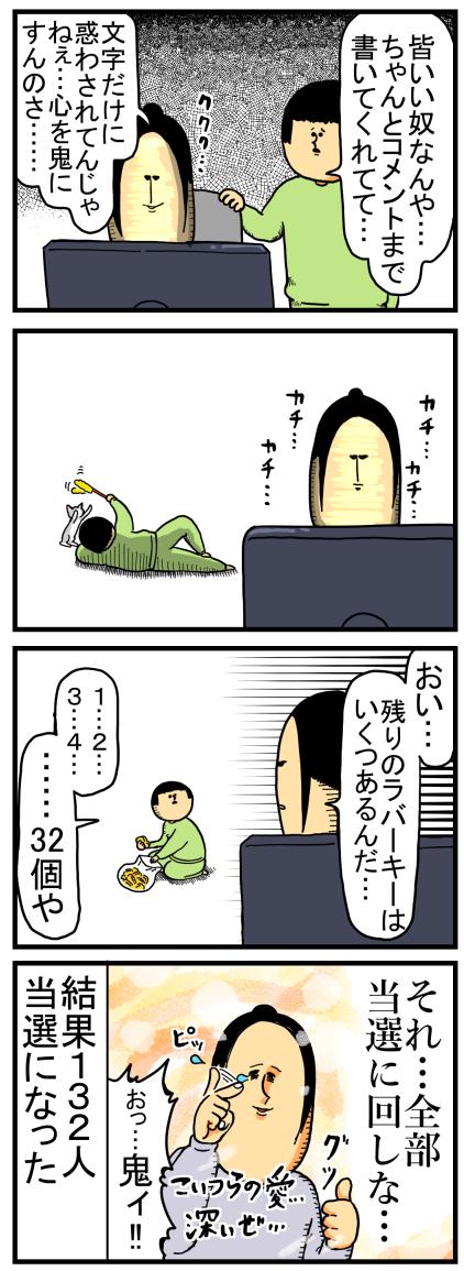 236-1
