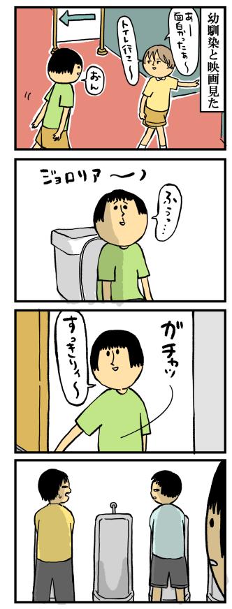 821-1