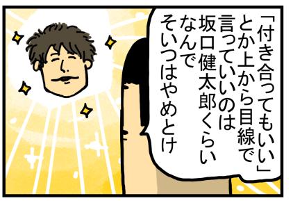 相談室4-5