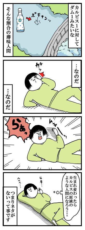 628-2