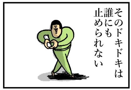 相談室1-(5)