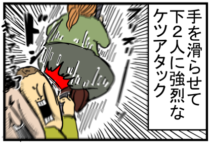 ジュラパきらいシリーズ12