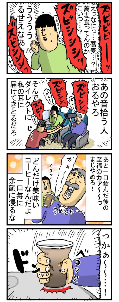 新194-2