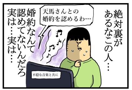 花晴れ5-1