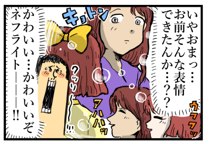セーラームーンアニメ15